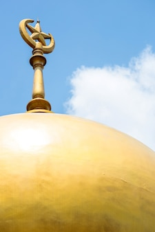 Singapur meczet