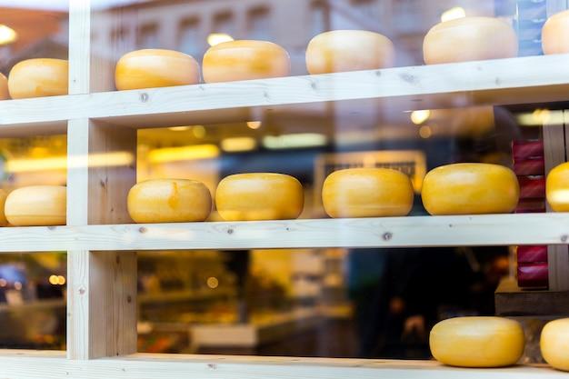 Sklep z serem