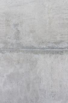 Skopiuj białe tło betonu