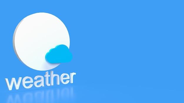 Słońce i chmura do renderowania 3d koncepcji pogody