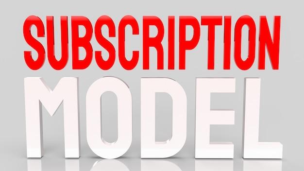 Słowo modelu subskrypcji dla renderowania 3d treści biznesowych