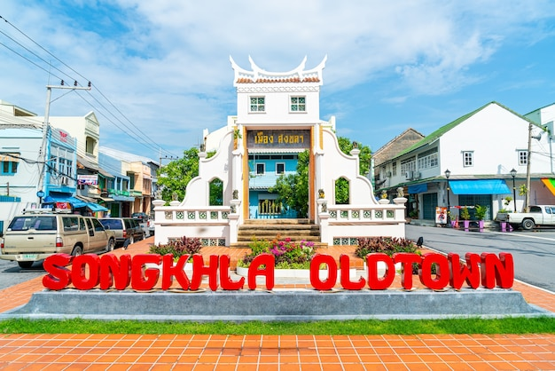 Songkla old town capital gate między nakhon nok i nakhon nai rd. songkhla city, tajlandia