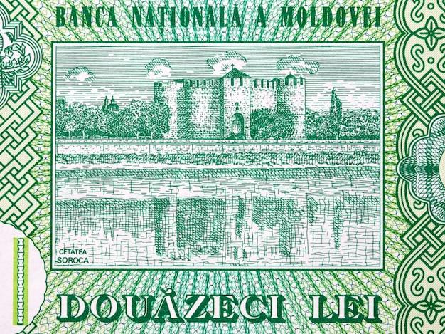 Soroca fort z mołdawskich pieniędzy leu