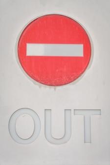 Spośród zakaz znak