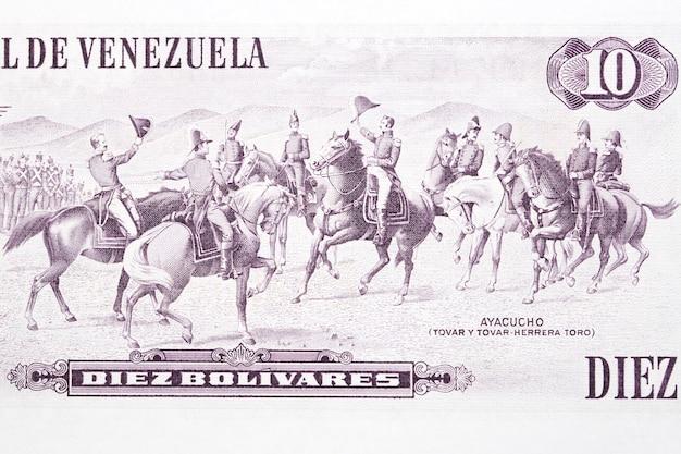 Spotkanie w ayacucho od wenezuelskich pieniędzy