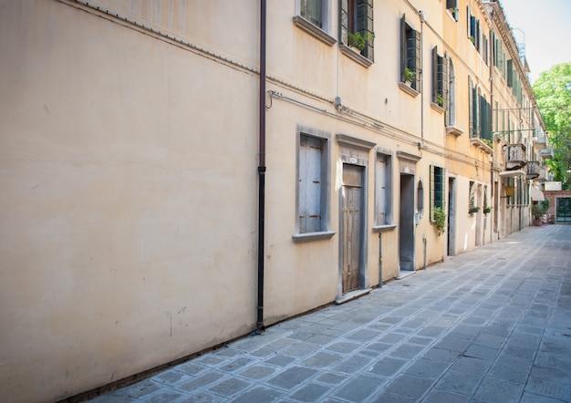 Stara ulica miasta