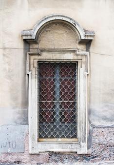 Stare okno sycylijskie