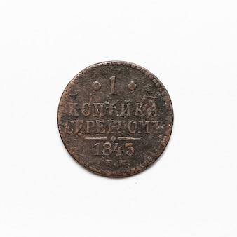 Starożytna moneta imperium rosyjskiego 1843. makro na białym tle na białej powierzchni.