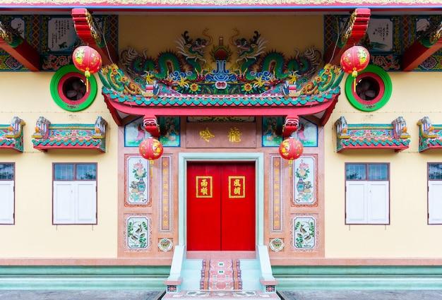 Starożytny chiński styl budynku w dragon descendants museum