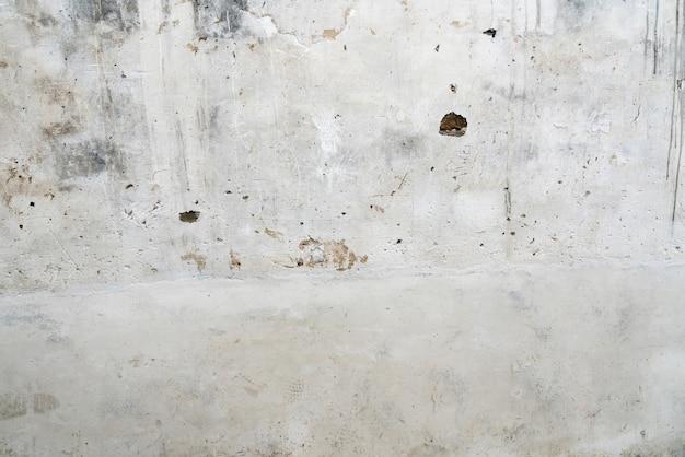 Stary ścienny tło, ścienna tekstura