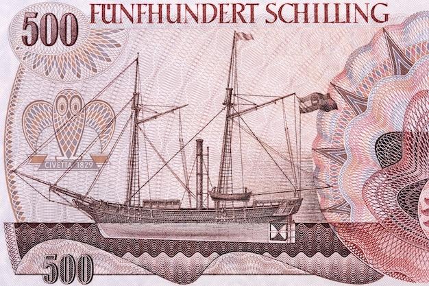 Statek civetta ze starych austriackich pieniędzy schillings
