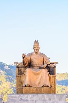 Statua króla sejong w seulu miasta
