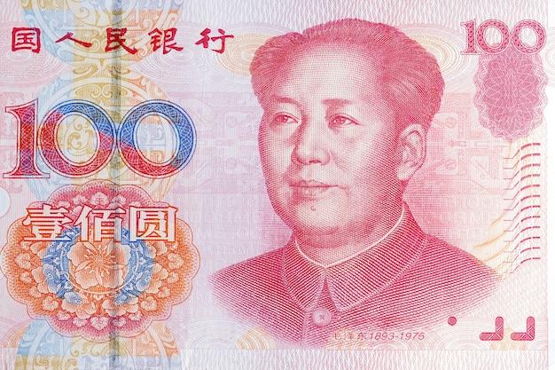 Sto juanów, chińskie pieniądze. zdjęcie w wysokiej rozdzielczości