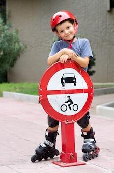 Street roller skater