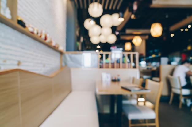 Streszczenie rozmycie i nieostre restauracja na tle