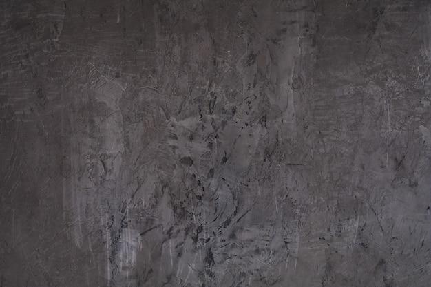 Streszczenie szary czarny teksturowanej tło.