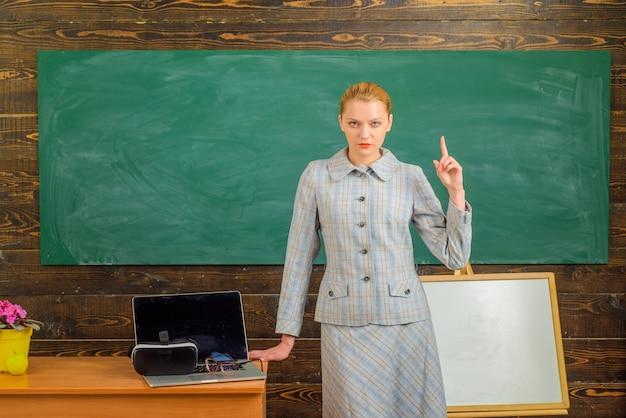 Stypendium. powrót do szkoły. poważny nauczyciel w klasie. koncepcja edukacji. szkoła. uśmiechnięty nauczyciel w garniturze. pomysł na biznes.