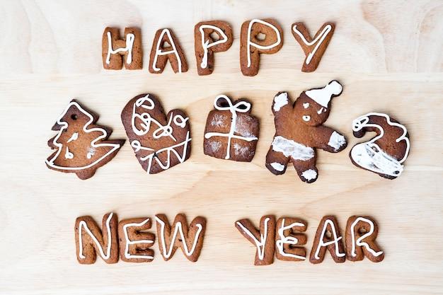 Świąteczne ciasteczka szczęśliwego nowego roku