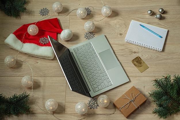 Świąteczne zakupy prezentów online