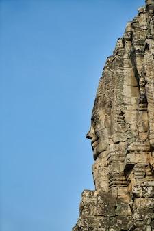 Świątynia angkor wat