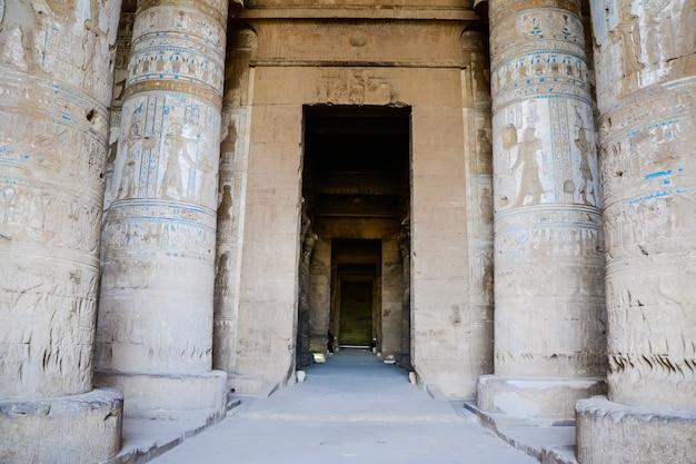 Świątynia dendera w hathor