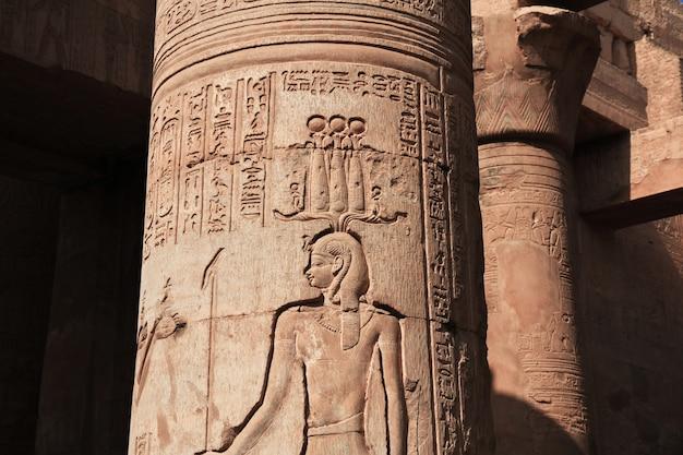 Świątynia kom-ombo na nilu w egipcie
