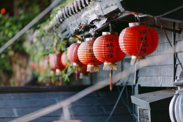 Święto chińskich lampionów