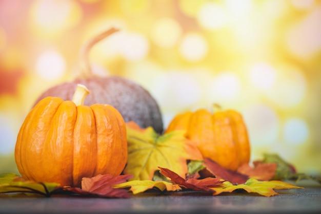 Święto dziękczynienia i jesienna dekoracja i jasnego tła świąteczny bokeh, ustawienie jesiennego stołu z dyniami na wakacje halloween