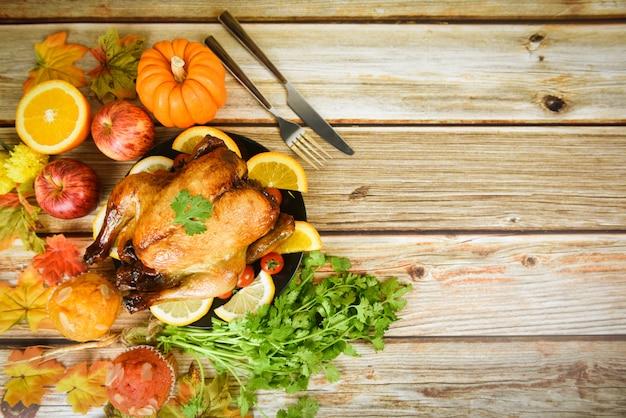 Święto dziękczynienia święto tradycyjne ustawienie jedzenie