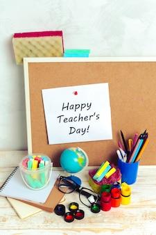Święto nauczyciela