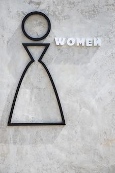 Symbol punktu toaletowego na ścianie w szarym kolorze robi z czarnej stali