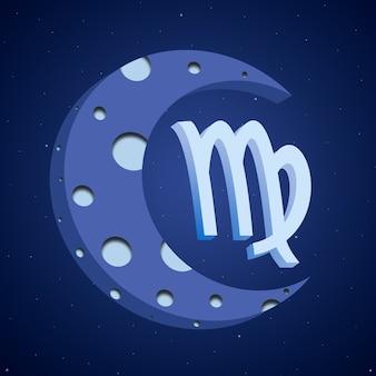 Symbol zodiaku panna z księżycem 3d