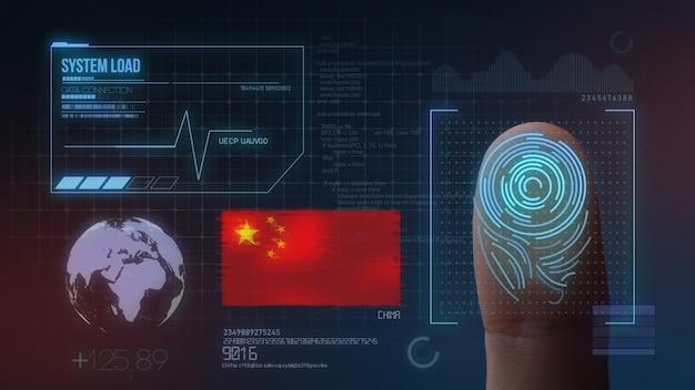 System identyfikacji biometrycznej skanowania odcisków palców. narodowość chin