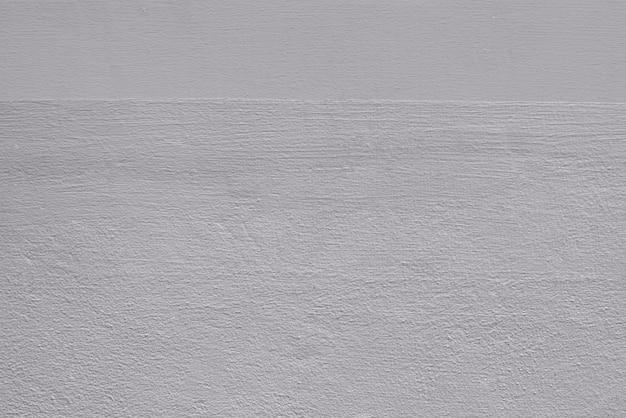 Szary gładki beton teksturowany tło