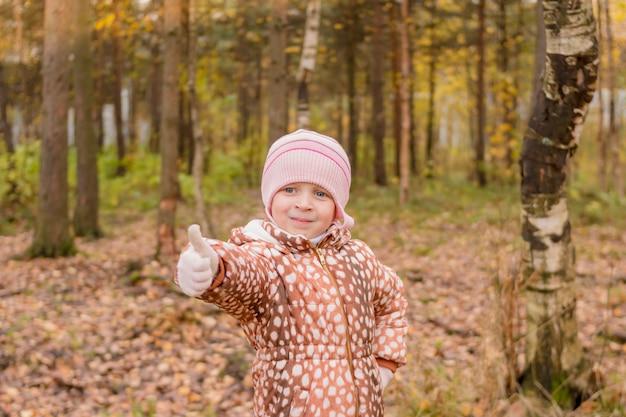 Szczęśliwa mała dziewczynka pokazuje aprobaty