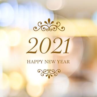 Szczęśliwego nowego roku 2021 rozmycie streszczenie tło bokeh, powitanie nowego roku