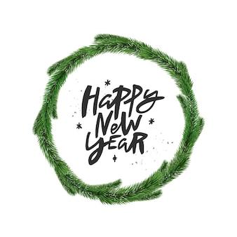Szczęśliwego nowego roku kaligrafia pędzla odręczna noworoczna typografia