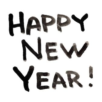 Szczęśliwego nowego roku! - napis na białym tle - ilustracja rastrowa