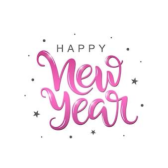 Szczęśliwego nowego roku napis skryptu na białym tle