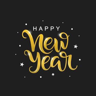 Szczęśliwego nowego roku napis w skrypcie