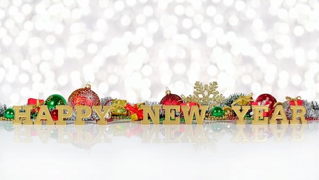 Szczęśliwego nowego roku złoty tekst na tle ozdób choinkowych na tle bokeh