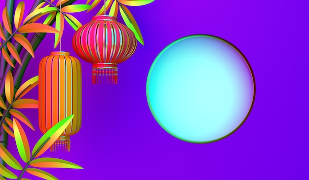 Szczęśliwy festiwal w połowie jesieni lub dekoracja chińskiego nowego roku z bambusa latarnia księżyca, miejsce na kopię