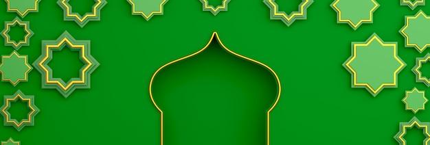 Szczęśliwy muharram islamskiej dekoracji nowego roku