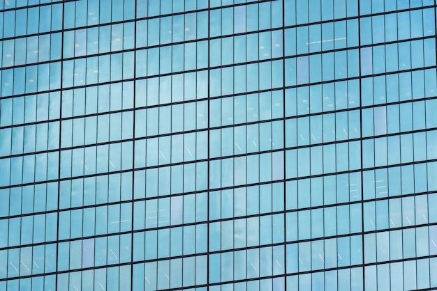 Szklane wieże budynków w centrum miasta boston