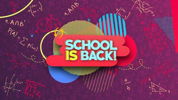 Szkoła powraca w tle