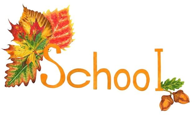 Szkolny tekst w kolorze żółtym ozdobiony jesiennymi liśćmi i żołędziami jesienna ilustracja handdrawn