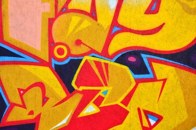 Sztuka pod ziemią. piękny styl graffiti - sztuka uliczna. ściana ozdobiona jest abstrakcyjnymi rysunkami farby domowej. nowoczesna kultowa kultura miejska młodzieży ulicznej. abstrakcjonistyczny elegancki obrazek na ścianie