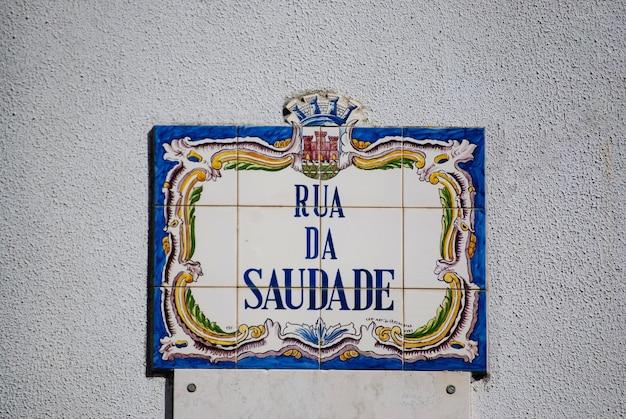 Tablica kaflowa z nazwą rua da saudade, w sintrze, portugalia