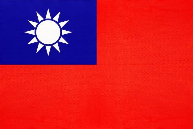 Tajwańska flaga narodowa tkanina tło włókiennicze, symbol świata azjatyckiego kraju,