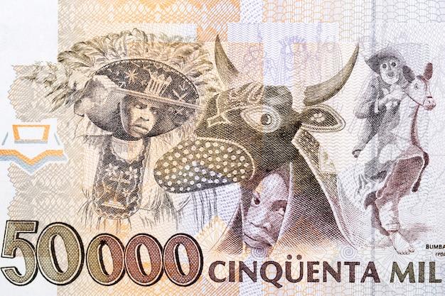 Tancerze folklorystyczni ze starych brazylijskich pieniędzy